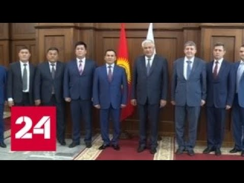 Колокольцев высоко оценил совместную деятельность киргизских и российских правоохранителей - Росси…