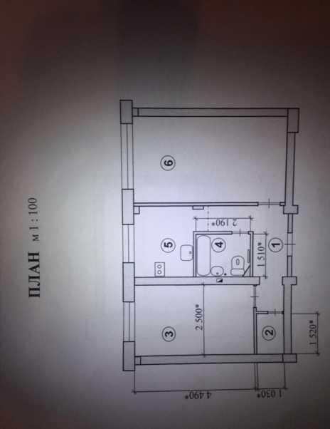 купить 2-комнатную Карла Маркса 25