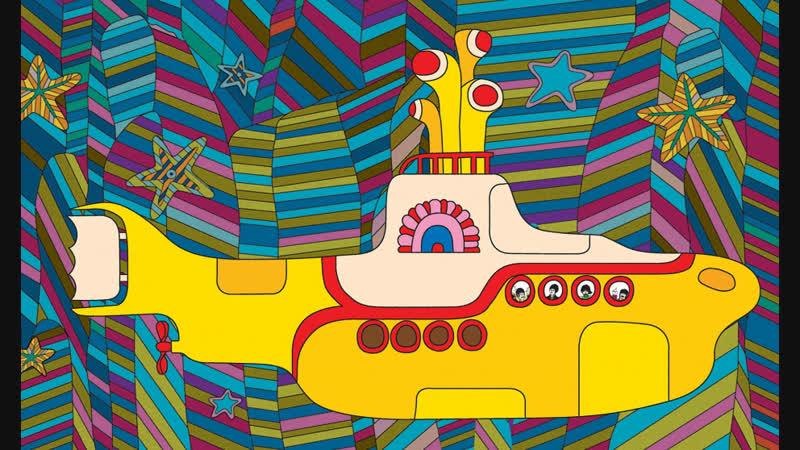 HD Yellow Submarine (The Beatles) Желтая подводная лодка (1968) (психоделический музыкальный мультфильм) HD 1080