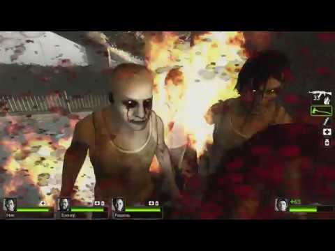 Прохождение Left 4 Dead 2. Вымерший центр. » Freewka.com - Смотреть онлайн в хорощем качестве