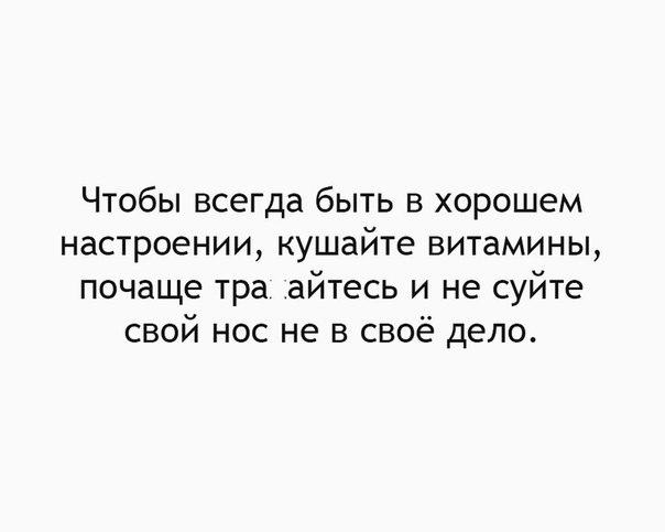 Фото №456272759 со страницы Евгения Худяева