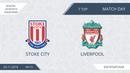 AFL Kyiv 7 тур EnglandSpain Stoke City - Liverpool Огляд