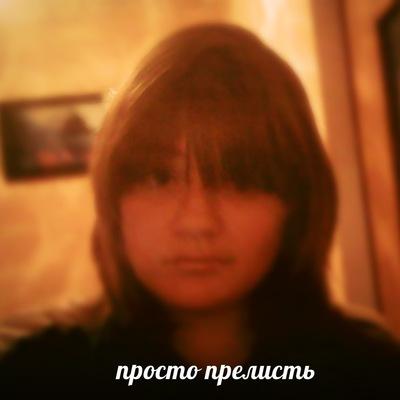 Валентина Шестопал, 1 июня 1998, Москва, id186885211