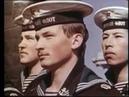 Океанский щит Родины 70 летию ВМФ СССР посвящается Киностудия Минобороны СССР 1987 г