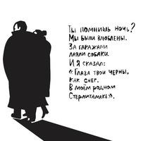 Черный список поваров москвы северная осетия знакомства