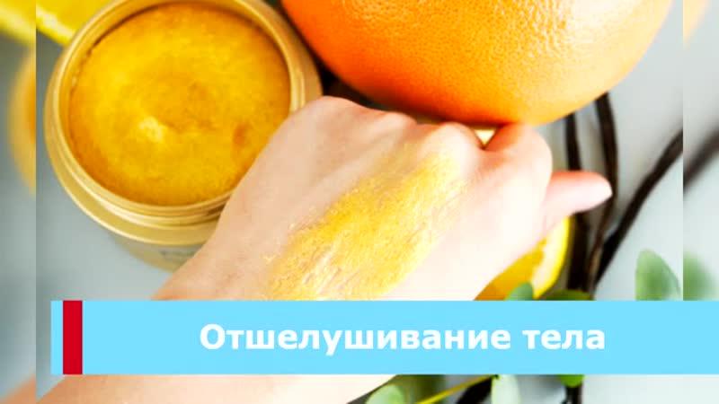 5 Невероятных способов использования лимона, о которых вы не Знали