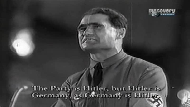 Приспешники Гитлера 7 Борман
