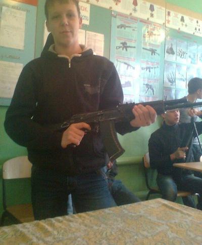 Владимир Парахнин, 15 июня 1995, id165416763