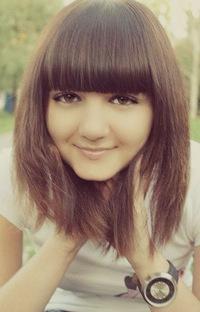 Диана Гончарова, 27 февраля , Новокузнецк, id165721713