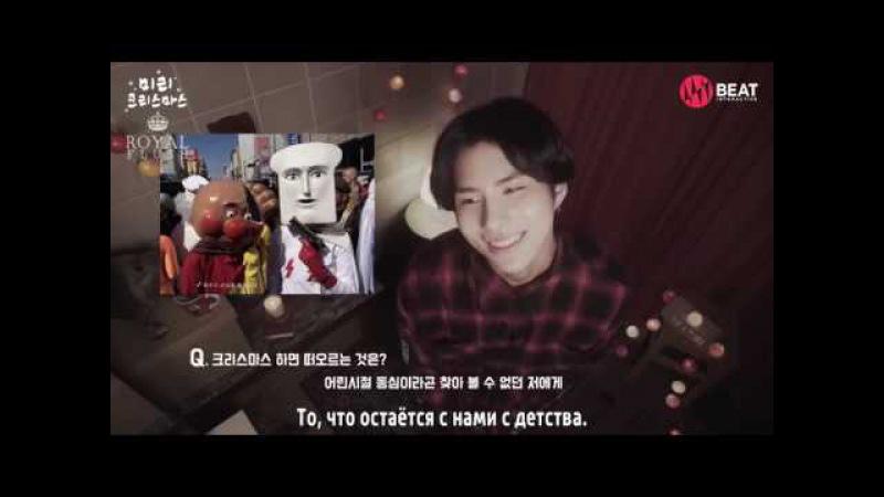 [Rus sub] 에이스 (A.C.E) – Christmas Carol : Michael buble 'Jingle bells' (by Wow)