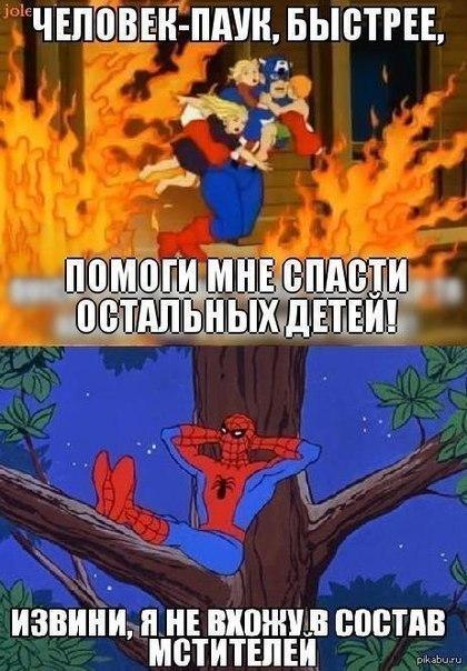 Crazy Daisy | Москва