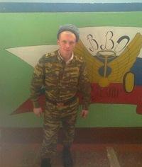 Артем Мащенок, 14 февраля 1991, Днепропетровск, id202139798