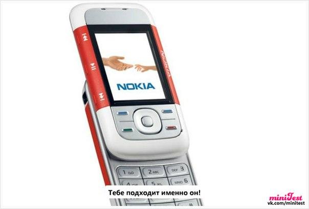 Скачать игру на Nokia 5300 XpressMusic бесплатно.