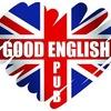 """Pub """"GOOD ENGLISH"""" Pub"""