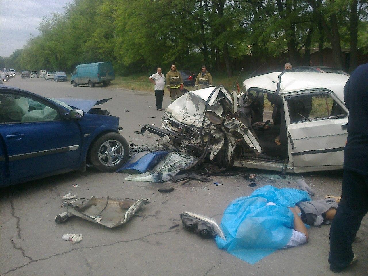 посмотреть аварии ярославль сегодня 04 сентября 2016 пропусти безумное видео