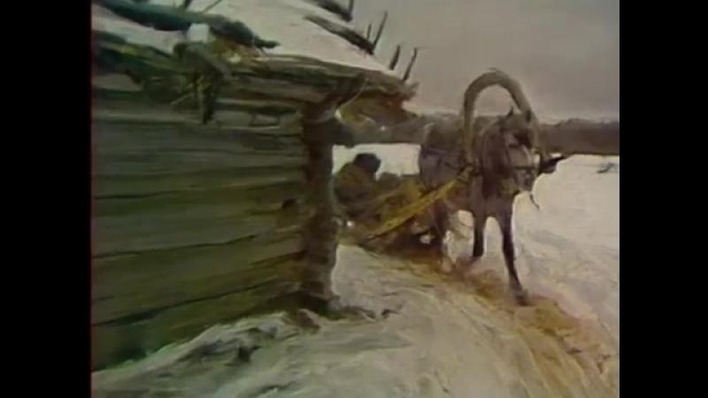 1982. Русский музей. Валентин Серов