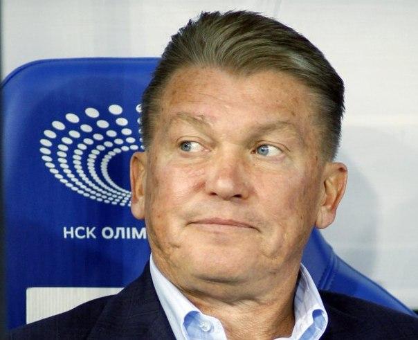 Блохин ушел в отставку
