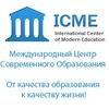 ICME.cz - Образование в Чехии г.Прага
