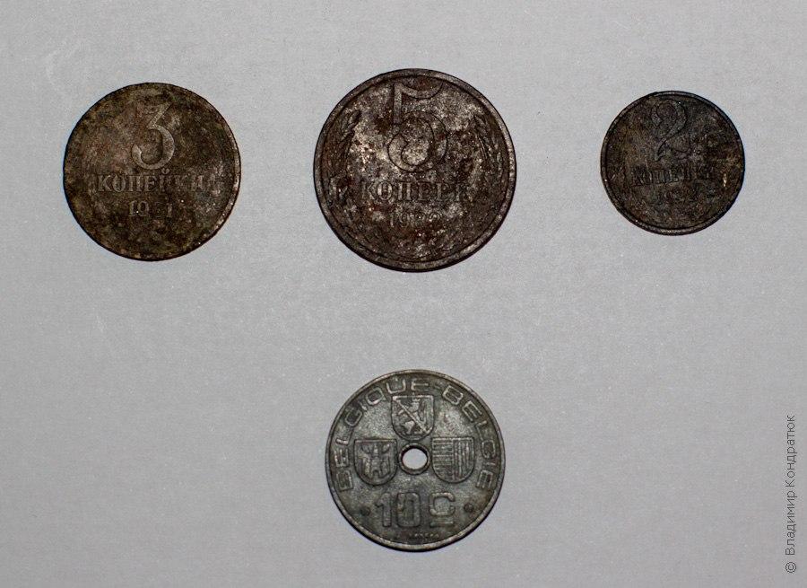 Чистка монет - Монеты после чистки содой и мылом, Реверс