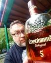 Вадим Воронов фото #43