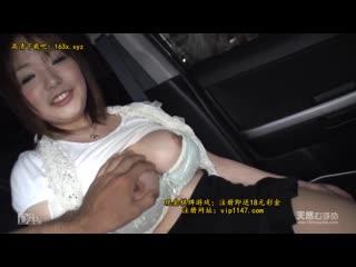 Mika maezono [pornmir.japan, японское порно вк, new japan porno, cunnilingus, doggy style, handjob, japanese, uncensored]