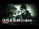 GUF SLIM - Скажи ft. Rigos (2017)
