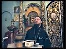 Евангелие согласно Апостола Луки 11-я гл. о. Даниил Сысоев