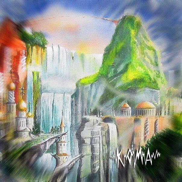Новая песня группы КОМА - Оставить след