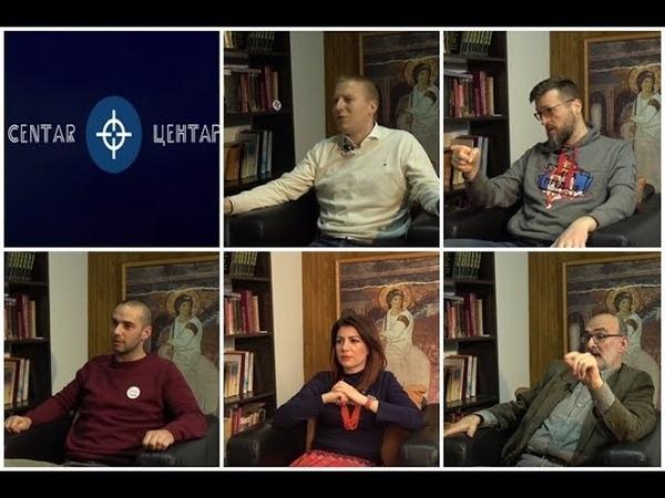 KOMENTAR DANA Da li smo poludeli (dr Stojković, Nogo, Teša, Damnjan i Kresović)