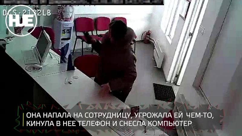 Курская домохозяйка пыталась ограбить микрозайм, но не справилась и убежала