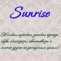sunrise_42