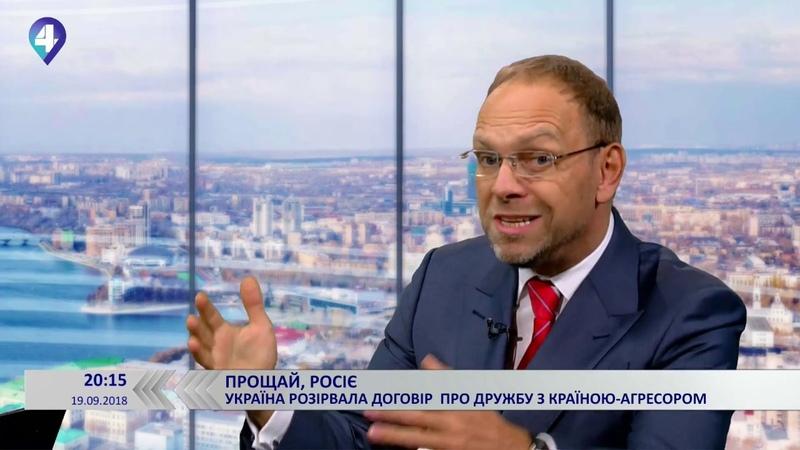 44 хвилини. Гості студії – Сергій Власенко та Михайло Головко (19.09.18)