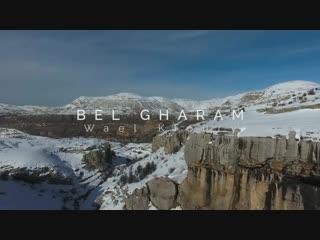 Wael Kfoury - Bel Gharam (Andre Soueid Violin Cover) أندريه سويد بالغرام وائل كفوري[1]