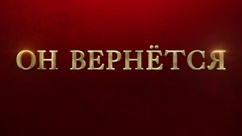 «Жил-был Дэдпул» в кино с 3 января!
