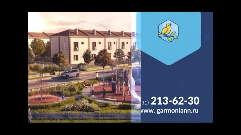 Анонс и региональная реклама [г. Нижний Новгород] (СТС, 14.12.2017)