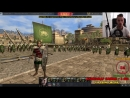 Total War:Arena🔔Раб мстит сразу, трус - никогда (с)