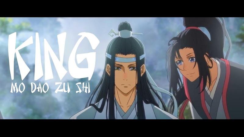 Wei Wuxian Lan Wangji | Mo Dao Zu Shi | King | AMV