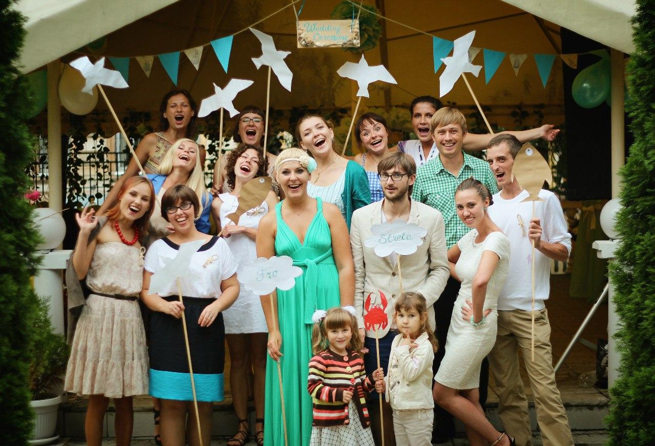 свадьбы фото с гостями