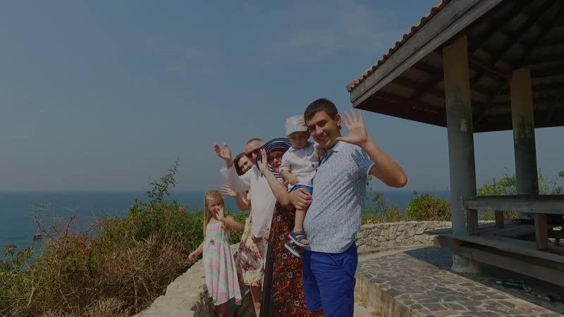 Один день из путешествия в Тайланде 2019