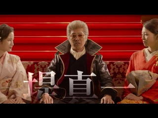 Gintama 2 | Гинтама - трейлер дорамы