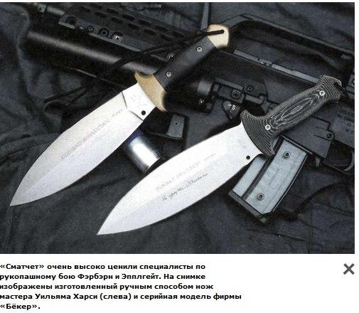 Ножи knifelib ru тесаки и полевые ножи