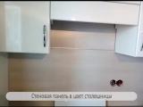 Видеообзор кухни от Злата Мебель СА25009