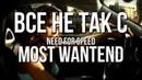Все не так с Need for Speed Most Wanted Игрогрехи