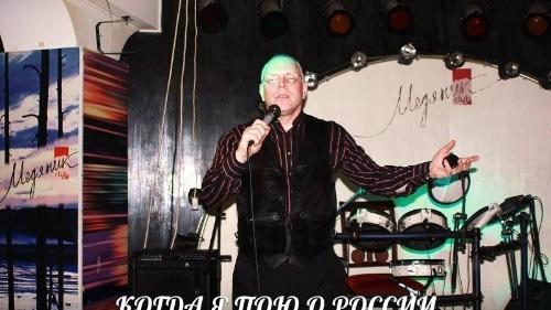Посмотрите это видео на Rutube А Аверкин М Оводов Сирень 1945 Стихи Голованов