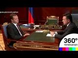 Медведев обсудил с губернатором Подмосковья рекультивацию свалок