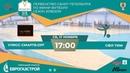 УЛИСС-Смартб.орг - СФЛ Тим 17.11.18