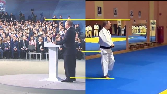 высота потайных каблуков Путина