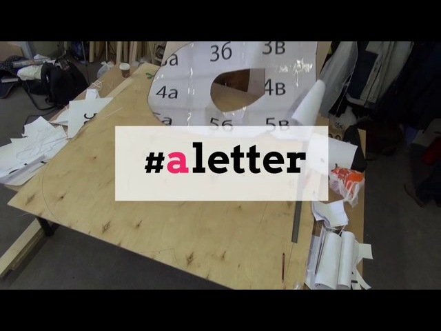Aletter — City Interactive project. BHSAD