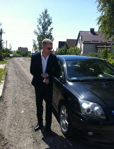 Sergey Kls