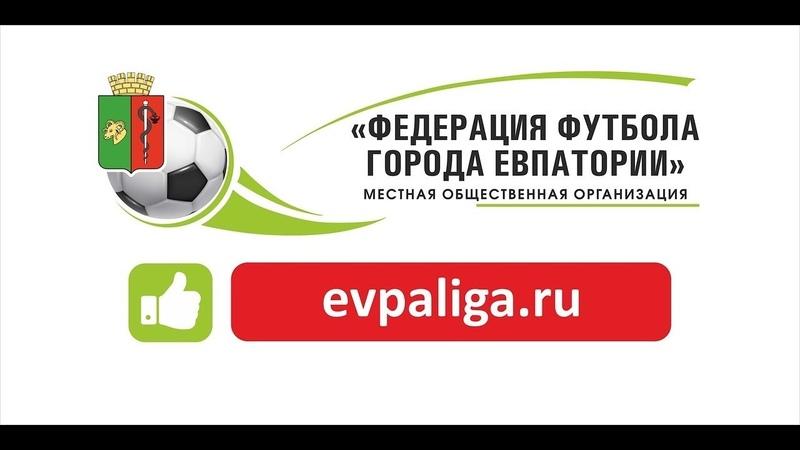 Жеребьевка 11х11 EvpaLiga и Федерация Футбола г.Евпатории! 2019
